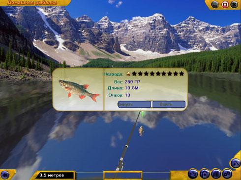 играть в нашу рыбалку
